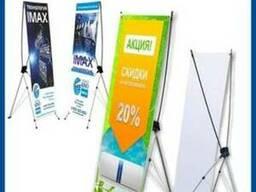 Рекламная стойка, х-конструкция, баннер паук