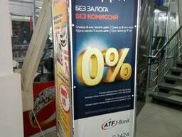 Рекламные пилларсы Studia12 в Актобе / Стойки рекламные