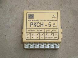 Реле контроля сетевых напряженией РКСН-5