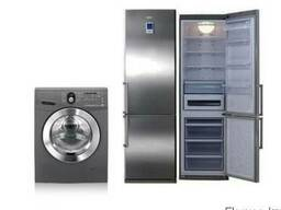 Ремонт Холодильников Стиральных машин. Опытный мастер.