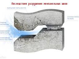Ремонт межпанельных швов (рустов) в Алматы, теплый шов. - фото 8