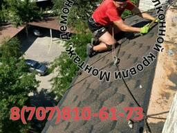 Ремонт, монтаж, реставрация балконных козырьков в алматы