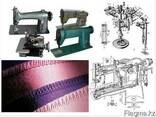 Ремонт швейных машин Тараз. - фото 1