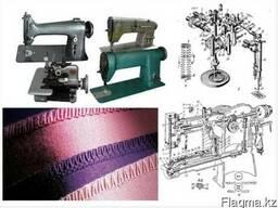 Ремонт швейных машин Тараз.