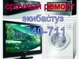 Ремонт телевизоров - photo 1