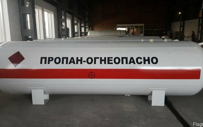 Резервуары СУГ,емкости (газгольдеры)