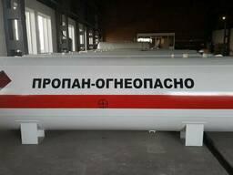 Резервуары СУГ, емкости (газгольдеры)