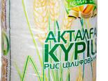 """Рис в Кызылорде оптом от завода """"Асыл дан ЛТД"""" - фото 2"""