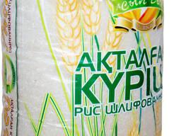 """Рис в Кызылорде оптом от завода производителя """"Асыл дән LTD"""""""
