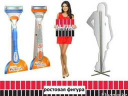 Ростовая фигура (изготовление).