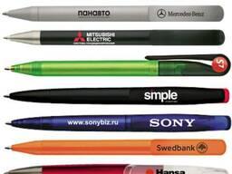 Ручки с логотипом!!