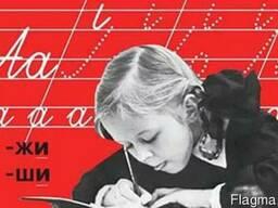 Русский Язык, подготовка к ЕНТ, ЕГЭ. . Домашний репетитор.