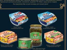 """Рыбные консервы """"Маяк"""", """"От Иваныча""""."""
