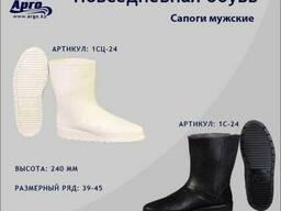 Сапоги резиновые мужские, повседневные 1С-24, 1СЦ-24