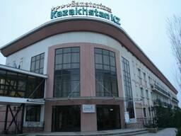 Санаторий Казахстан Кз Официальный Представитель Низкие Цены