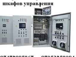 Сборка электрощитов и шкафов управления в Актау