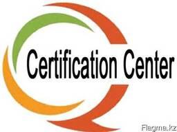 Сертификация СТ РК ISO/IEC