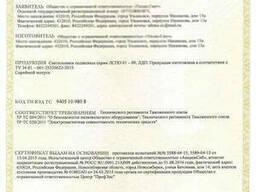 Сертификат таможенного союза, декларация таможенного союза