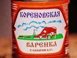 Сгущенное молоко с сахаром