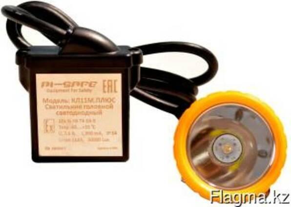 Шахтерский фонарь КЛ11М.Плюс