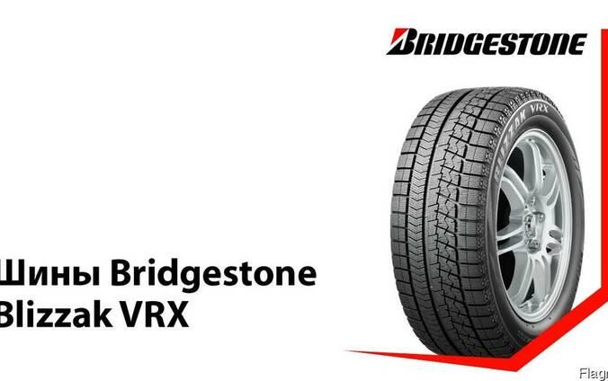 Шины для легковых автомобилей Bridgestone