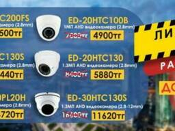 Широкий спектр камер видеонаблюдения