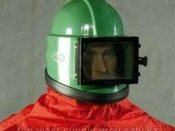 Шлем оператора пескоструйщика
