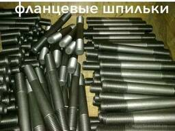 Шпильки крепежные ГОСТ 9066-75