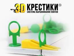 Система Выравнивания Плитки 3D крестики