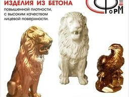 Скульптуры ЛЕВ и ОРЕЛ малый - фото 2