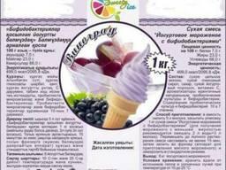 Смеси для йогуртового мороженого