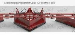 Снегопах валкователь СВШ-10У Усиленный