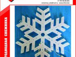 Снежинка, елочка светодиодные