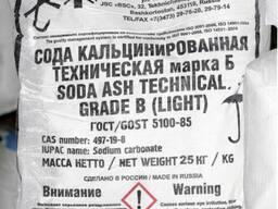 Сода кальцинированная (Calcined, Soda ash technical grade)