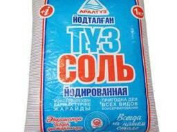 Соль Аралтус йодированная