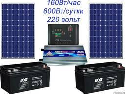 Солнечная батарея для дачи 0,6 КВт