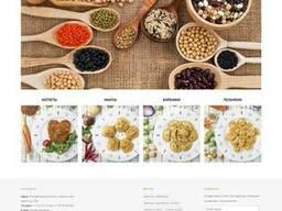 Создание интернет магазина, SEO, реклама в Google, Яндекс