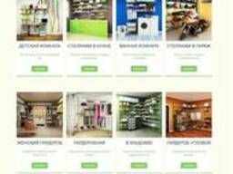 Создание сайтов, разработка интернет проектов