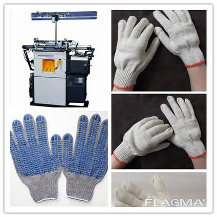 Станок производства перчаток