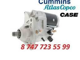 Стартер Atlas Copco, Case, Cummins 428000-1340