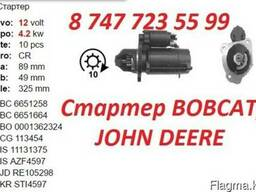 Стартер Bobcat, John Deere Re501766