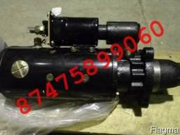 Стартер Bosch 0001420002