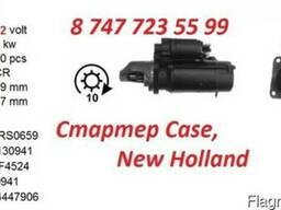 Стартер Case, New Holland 16050483