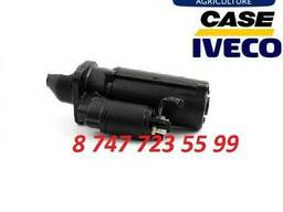 Стартер Case, New Holland, Iveco 82032859