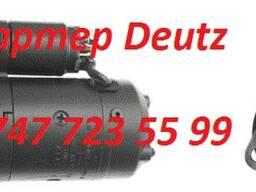 Стартер Deutz 01161890