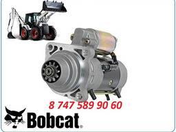 Стартер, генератор на Bobcat