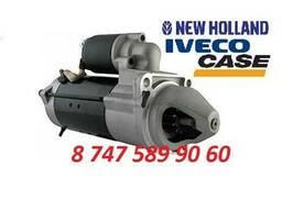 Стартер Iveco, Case, New Holland 0001231026