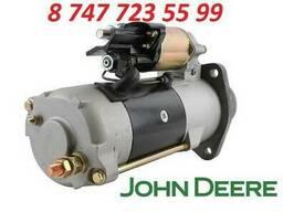 Стартер John Deere 428000-0120