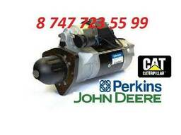 Стартер John Deere, Cat, Perkins 2873K414