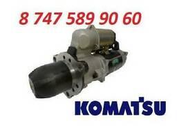 Стартер Komatsu PC200-1 6008133660